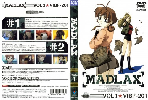 Bee Train, Madlax, Madlax (Character), Margaret Burton, DVD Cover