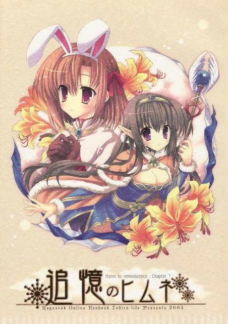 Mitha, Ragnarok Online, Wizard (Ragnarok Online), Acolyte (Ragnarok Online), Doujinshi Cover