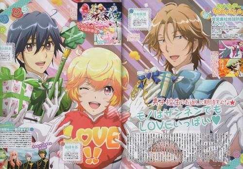 Pony Canyon, Diomedea, Binan Koukou Chikyuu Bouei-bu LOVE!, Magazine Page