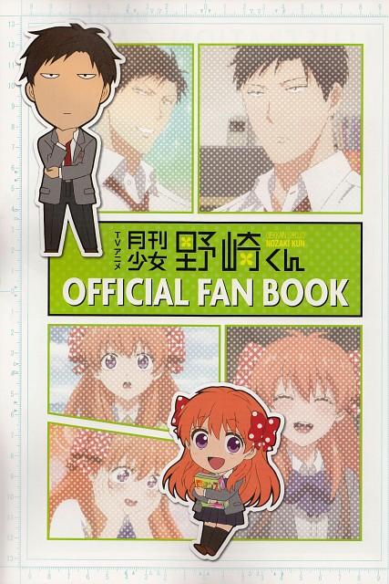 Izumi Tsubaki, Dogakobo, Gekkan Shoujo Nozaki-kun, TV Anime Gekkan Shoujo Nozaki-kun Official Fan Book, Umetarou Nozaki