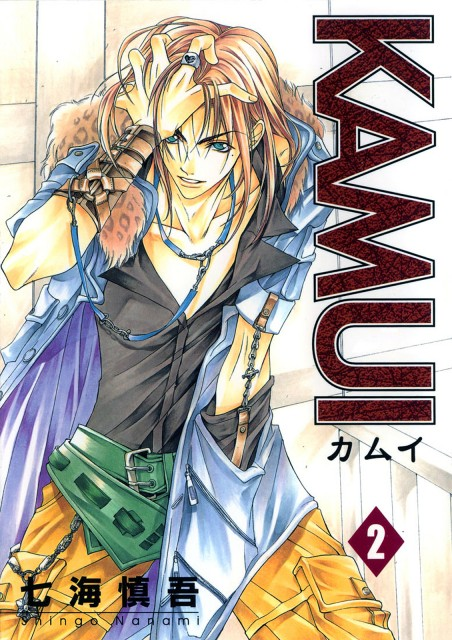 Broccoli, Kamui, Shui Tachibana, Manga Cover
