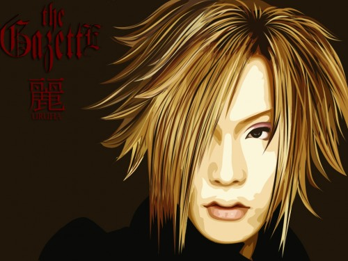 Uruha, Vector Art Wallpaper