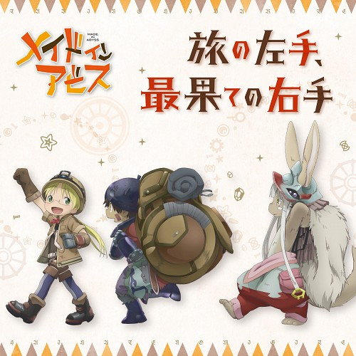 Kinema Citrus, Made in Abyss, Rico (Made in Abyss), Nanachi, Reg