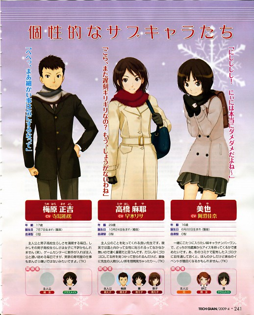 Kisai Takayama, Amagami, Masayoshi Umehara, Maya Takahashi, Miya Tachibana