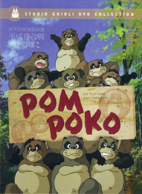 Studio Ghibli, Pom Poko, DVD Cover