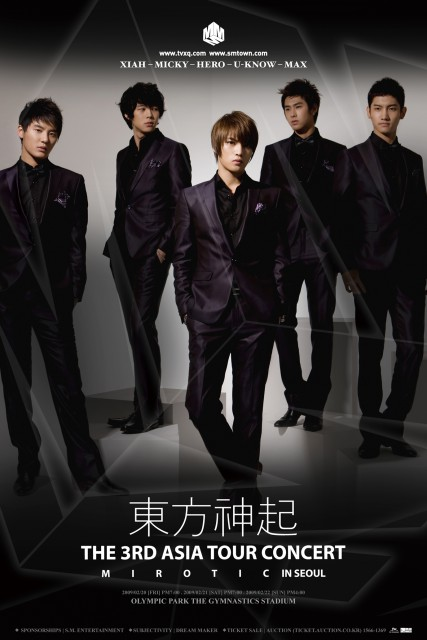 Xiah, TVXQ, Max, Micky, Hero