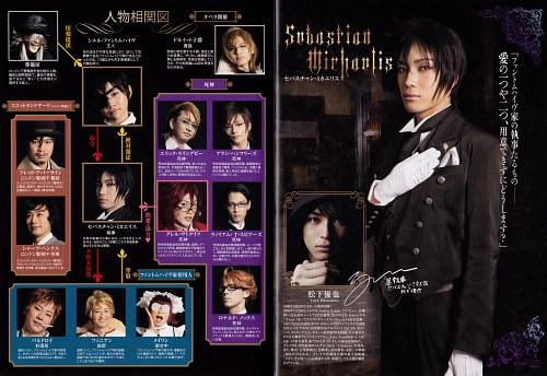 Kuroshitsuji, Sebastian Michaelis, Yuya Matsushita, Live Action