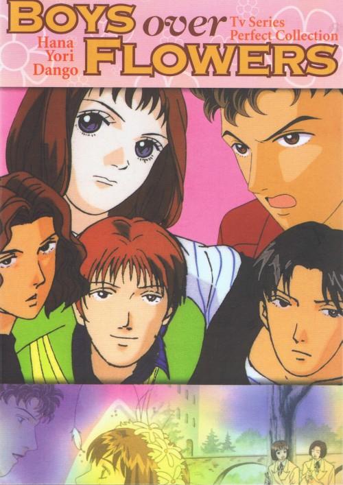 Yoko Kamio, Hana Yori Dango, Tsukasa Domyoji, Tsukushi Makino, Sojirou Nishikado