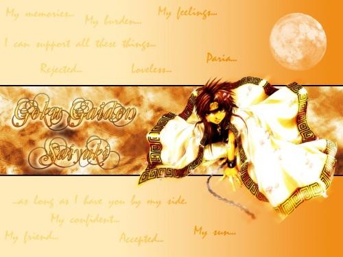 Kazuya Minekura, Saiyuki Gaiden, Son Goku (Saiyuki) Wallpaper