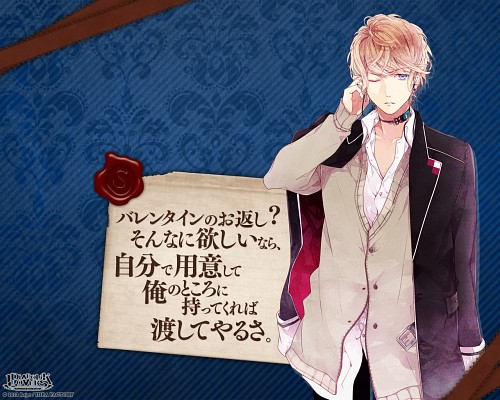 Satoi, Rejet, Idea Factory, Diabolik Lovers, Shuu Sakamaki