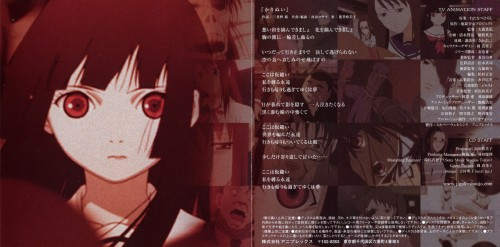 Miyuki Etoo, Studio DEEN, Jigoku Shoujo, Ai Enma
