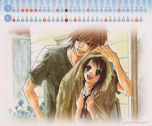 Kyousuke Motomi, Dengeki Daisy, Tasuku Kurosaki, Teru Kurebayashi, Calendar