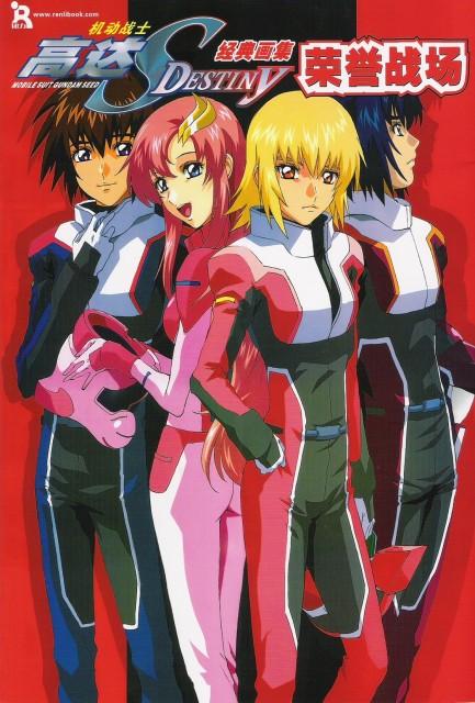 Sunrise (Studio), Mobile Suit Gundam SEED Destiny, Kira Yamato, Athrun Zala, Cagalli Yula Athha