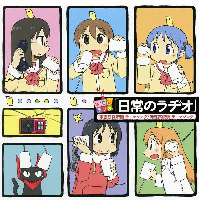 Keiichi Arawi, Nichijou, Mai Minakami, Hakase Shinonome, Mio Naganohara