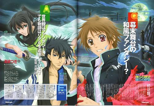 Shinobu Takayama, Studio DEEN, Amatsuki, Tokidoki Rikugou, Kuchiha