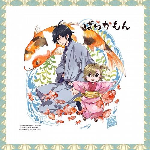 Satsuki Yoshino, Kinema Citrus, Barakamon, Naru Kotoishi, Seishu Handa