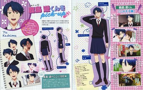 Izumi Tsubaki, Dogakobo, Gekkan Shoujo Nozaki-kun, Yuu Kashima, Character Sheet