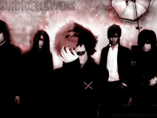 Kyo (J-Pop Idol), Kaoru (J-Pop Idol), Dir en Grey, Toshiya, Shinya Wallpaper