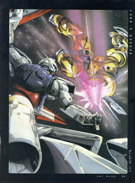 Sunrise (Studio), Turn A Gundam, Fight - Artbook IV