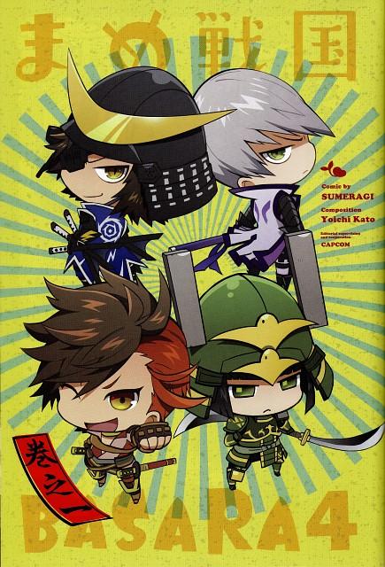 Capcom, Production I.G, Sengoku Basara, Katsuie Shibata (Sengoku Basara), Sakon Shima (Sengoku Basara)