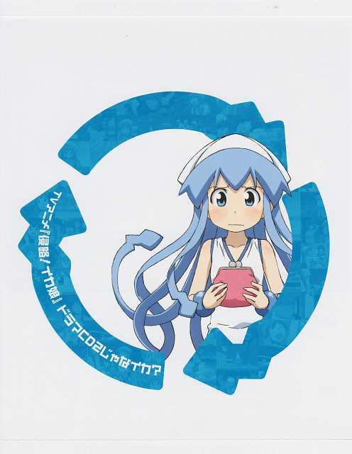 Masahiro Anbe, Shinryaku! Ika Musume, Ika Musume (Character)