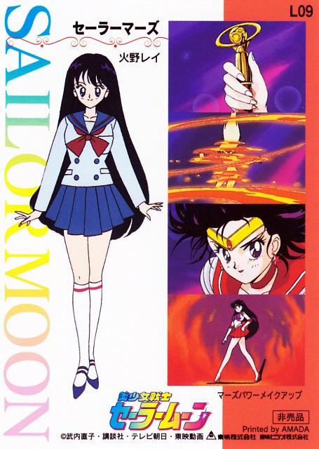 Toei Animation, Bishoujo Senshi Sailor Moon, Rei Hino, Sailor Mars