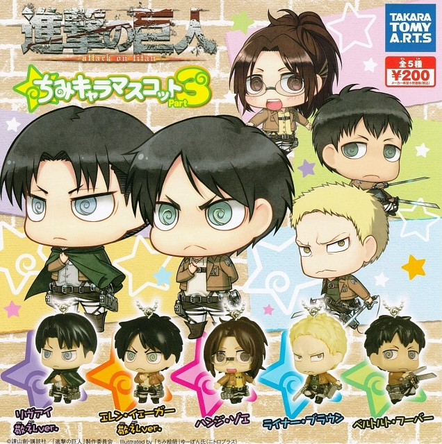 Yuupon, Production I.G, Shingeki no Kyojin, Hange Zoe, Eren Yeager