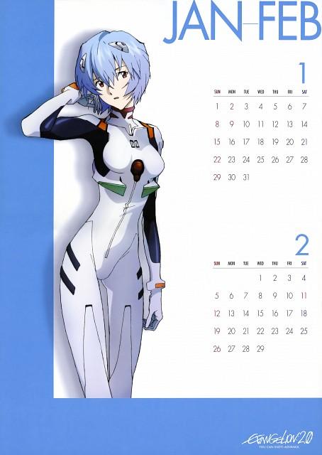 Gainax, Khara, Neon Genesis Evangelion, Neon Genesis Evangelion 2012 Lawson Calendar, Rei Ayanami