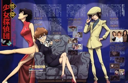 Shinji Ohara, BONES, Nijuu-Mensou no Musume, Tome-san, Chizuko Mikamo