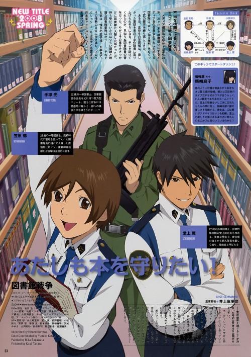 Sukumo Adabana, Production I.G, Toshokan Sensou, Kasahara Iku, Hikaru Tezuka