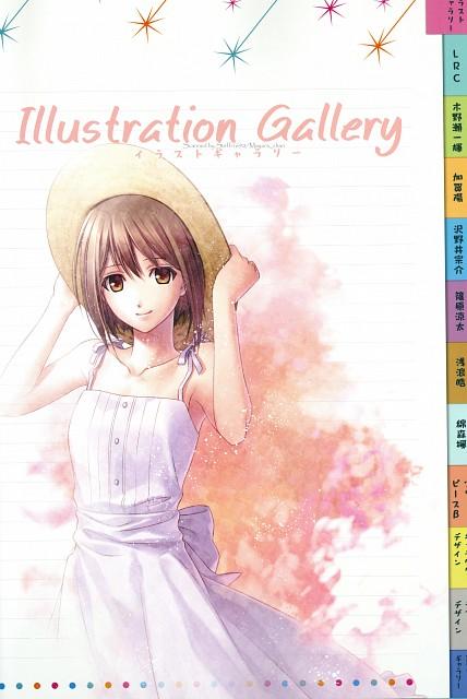 Rokumaru, Idea Factory, Natsuzora no Monologue, Aoi Oogawa