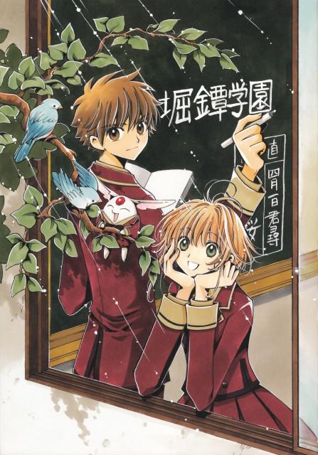 CLAMP, Shiritsu Horitsuba Gakuen, Album de Reproductions 2, Sakura Kinomoto, Syaoran Li