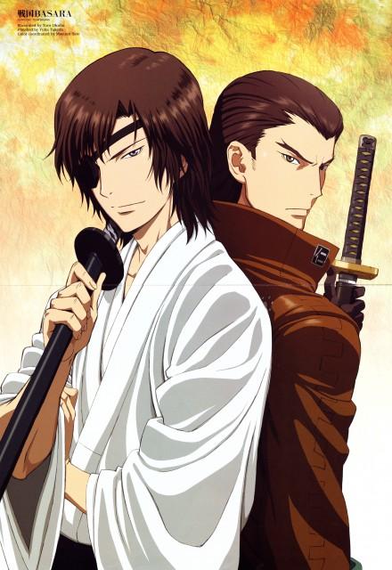 Capcom, Sengoku Basara, Kojuro Katakura, Masamune Date, Animage