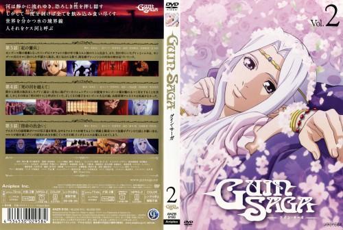 Guin Saga, Rinda Farseer, DVD Cover