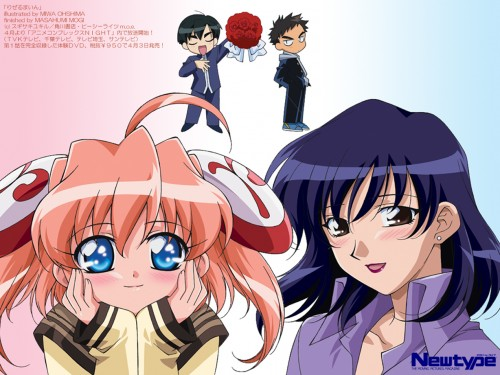 Yukiru Sugisaki, Madhouse, Rizelmine, Tomonori Iwaki, Rizel Iwaki