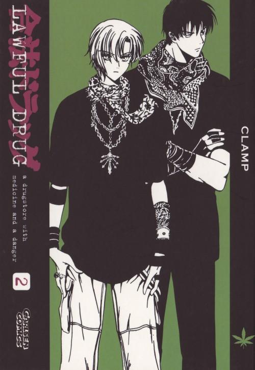 CLAMP, Legal Drug, Kazahaya Kudou, Rikuo Himura, Manga Cover