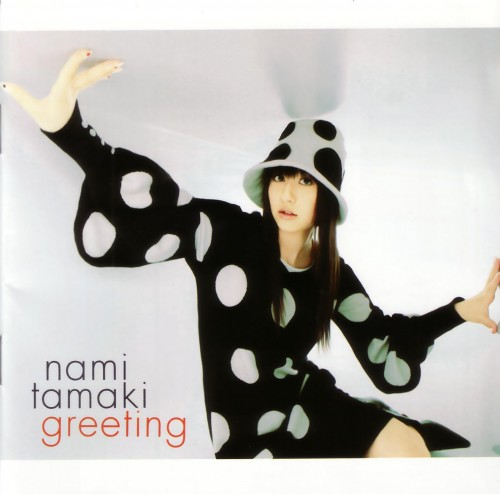 Nami Tamaki, Album Cover