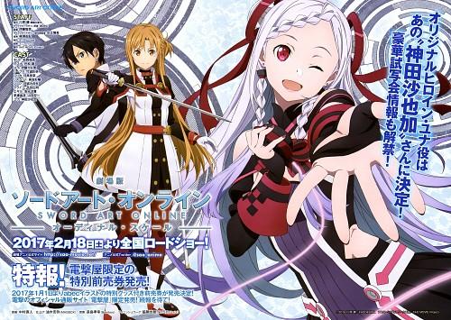 Naoto Nakamura, A-1 Pictures, Sword Art Online, Asuna Yuuki, Kazuto Kirigaya