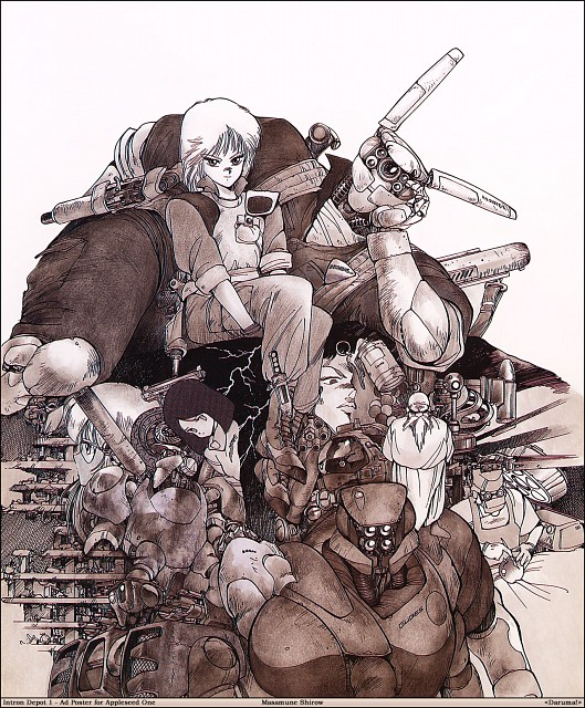Masamune Shirow, Appleseed, Intron Depot 1