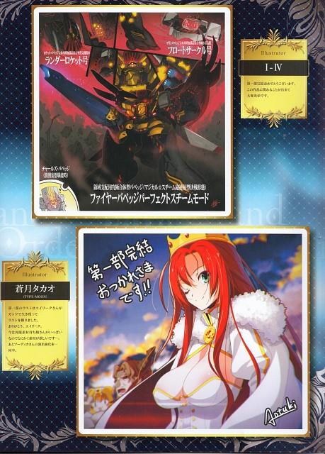 Aniplex, Fate/Grand Order, Boudica