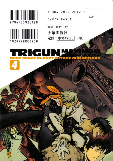 Yasuhiro Nightow, Trigun, Milly Thompson, Midvalley The Hornfreak, Zazie The Beast
