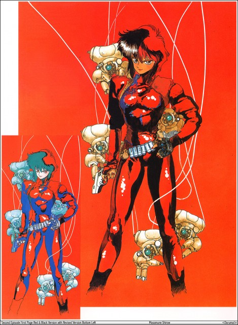 Masamune Shirow, Ghost in the Shell, Intron Depot 1