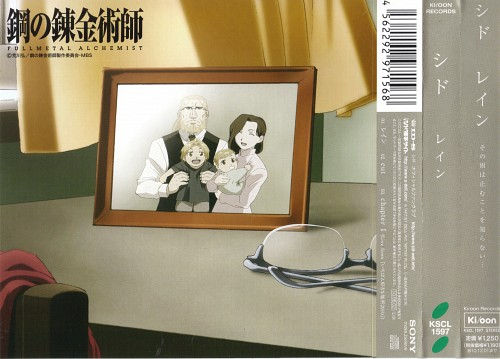 Hiromu Arakawa, BONES, Fullmetal Alchemist, Van Hohenheim, Trisha Elric