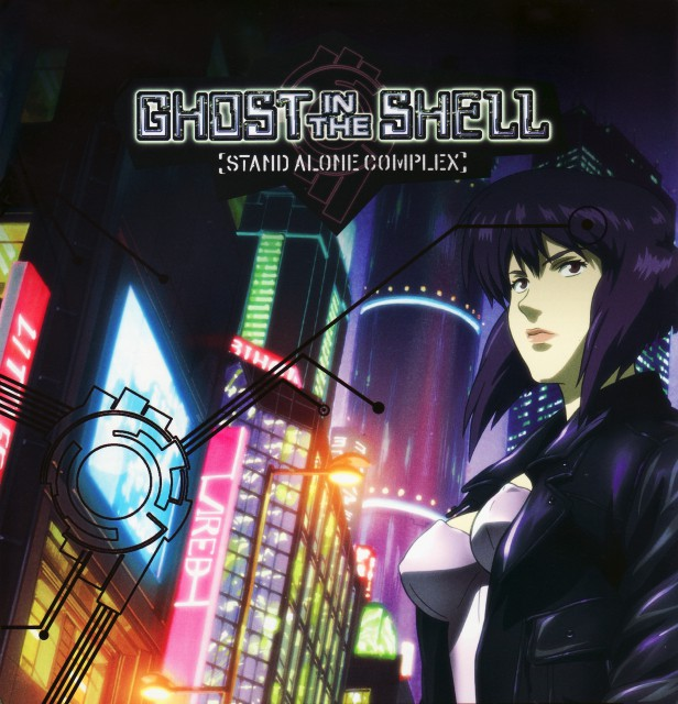 Masamune Shirow, Ghost in the Shell, Motoko Kusanagi