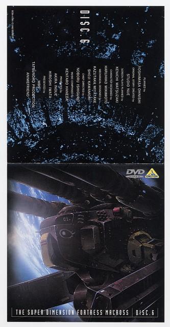 Tatsunoko Production, Bandai Visual, Macross