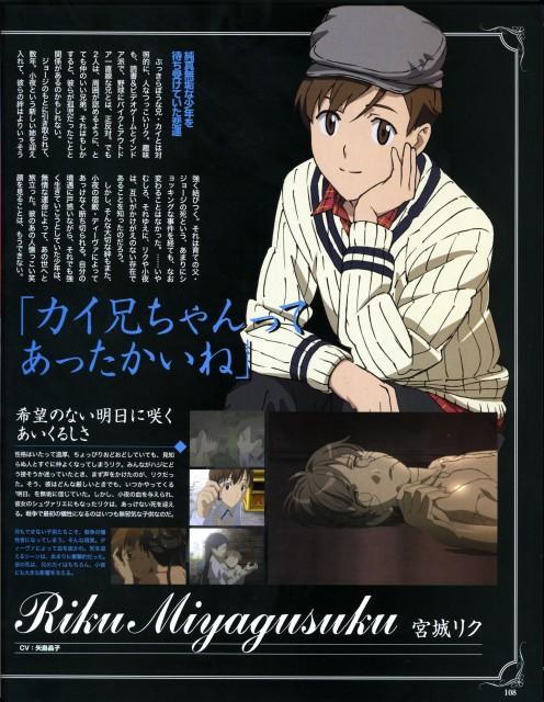 Production I.G, Blood+, Riku Miyagusuku