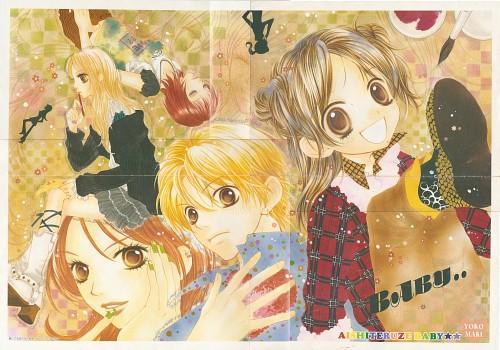 Youko Maki, TMS Entertainment, Aishiteruze Baby, Reiko Katakura, Kokoro Tokunaga