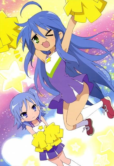 Yoshimizu Kagami, Kyoto Animation, Ordet, Miyakawa-ke no Kuufuku, Lucky Star