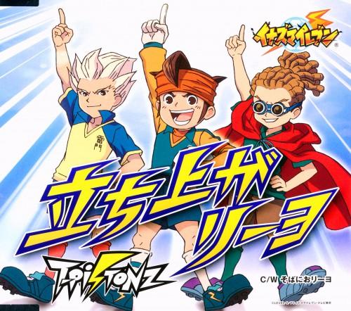 Tenya Yabuno, OLM Digital Inc, Inazuma Eleven, Yuuto Kidou, Shuuya Gouenji