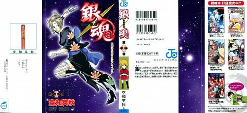 Hideaki Sorachi, Gintama, Tsukuyo, Matako Kijima, Manga Cover